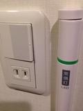 常備灯と照明スイッチ