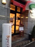 1階イタリアンレストラン入口