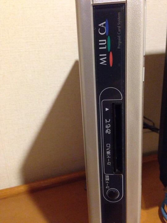 ビデオカード受像機