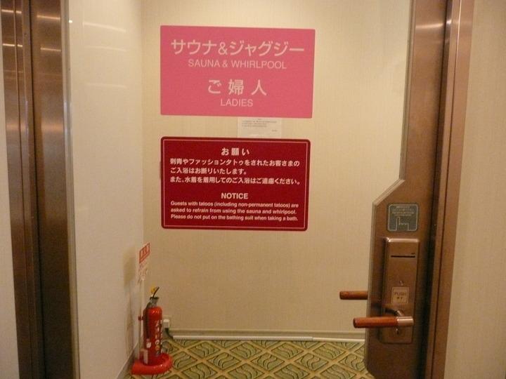 ザ・プリンスさくらタワー東京 サウナ&ジャグジー入口