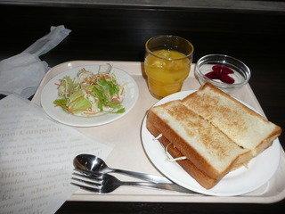 朝食 ホットサンド