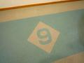 じゅうたんに階数を表示