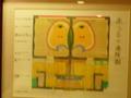 大浴場のコンセプト:左右対称