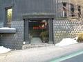 香雲館の入り口