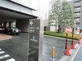 ホテルのタクシーの進入口