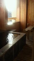部屋付けの露天風呂