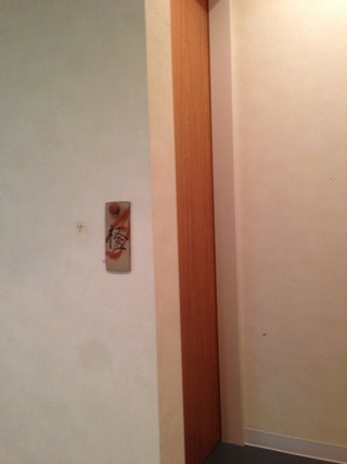 お部屋の入り口