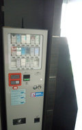 ロビーにあるたばこの自販機