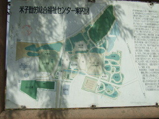 ホテルの敷地は、昔の尾高城の中です