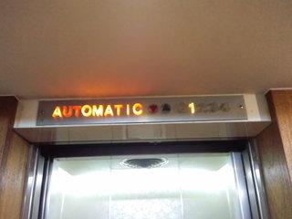 エレベーターが古いです