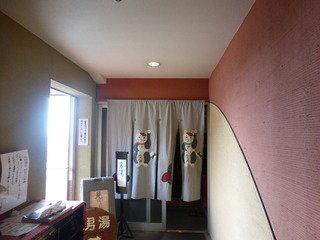 写真クチコミ:男湯の入り口