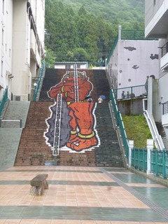 赤鬼の階段