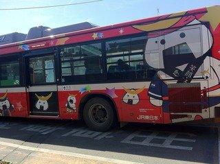 むすびますバス