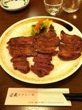 写真クチコミ:美味しい牛タン