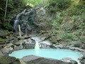 休暇村 岩手網張温泉
