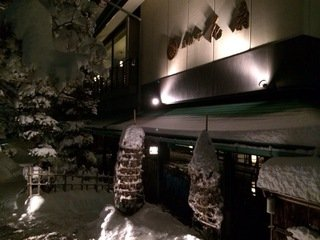 高級温泉旅館