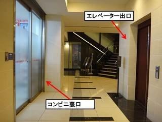 エレベーター出てすぐ