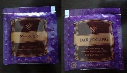 紅茶は2種類