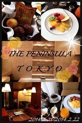 THE PENINSULA TOKYO!!