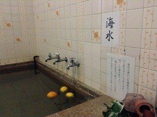 内風呂(女性)