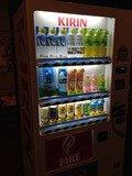ジュースの自動販売機
