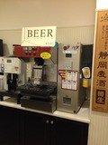 生ビール販売中