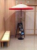 ロビーの和傘