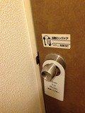 部屋のドアはオートロック