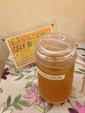 コーン茶サービス