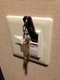 キー差し込み電源