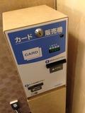 ビデオカード販売器