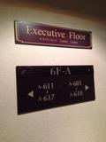 A棟6階はエグゼクティブフロア