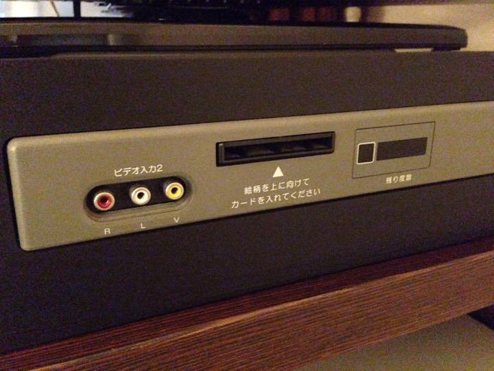 テレビカード機器