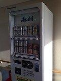 アルコール飲料自販機