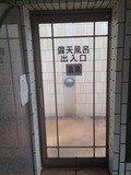 露天風呂入口