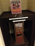 有料のビデオカード販売機