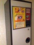 入浴剤自販機
