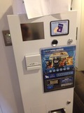有料ビデオカード販売機
