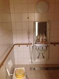 身障者シャワールーム