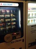 写真クチコミ:食品自販機