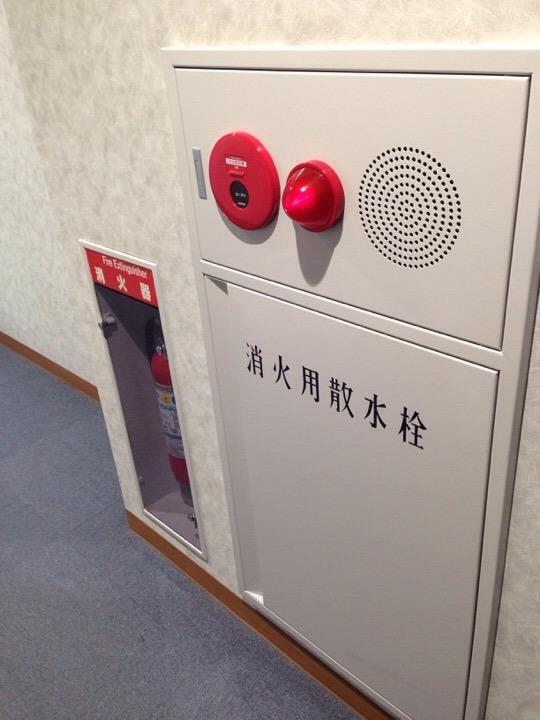 消火器消火栓