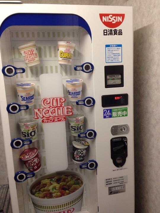 カップ麺販売機