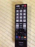 テレビリモコン