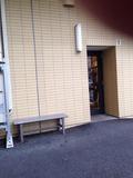 駐車場側入口とベンチ