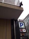 駐車場状況表示