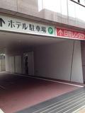 ホテル専用駐車場入口