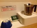 湯沸かし器とお茶セット