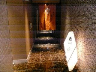 大浴場への通路