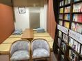 まんが図書館半個室