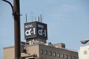 CPのいいホテル